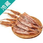 魷魚干1包(1尾/包)【愛買冷藏】