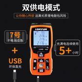 雷射測距儀高精度紅外線測量儀手持距離量