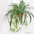 仿真綠色植物假綠葉壁掛室內吊蘭盆栽花藤條綠植裝飾垂吊吊籃花藝 3C優購
