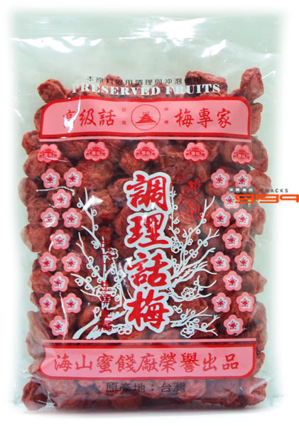 【吉嘉食品】海山話梅(紅話梅)沖泡用 1包500公克148元[#1]{5646544155}