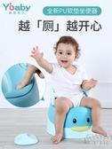 坐便器 加大號兒童馬桶坐便器女男小孩便盆寶寶抽屜式嬰兒幼兒廁所尿盆凳 京都3C