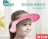 寶寶洗頭帽防水護耳神器兒童洗澡嬰兒幼兒浴帽小孩可調節洗發帽子 polygirl