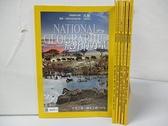 【書寶二手書T7/雜誌期刊_EDS】國家地理雜誌_170~175期間_共6本合售_荒野的力量