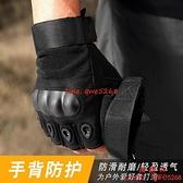 特種兵戰術手套半截半指手套男騎行防滑耐磨訓練手套【西語99】
