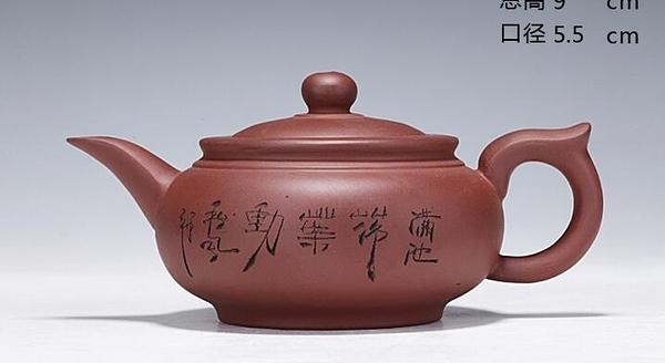 紫砂壺原礦家用仿古大茶壺紫泥朱泥手工泡茶茶具茶壺 一木良品