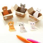 【筆紙膠帶】卡通 韓版 可愛 紙箱 貓咪 小巧 便簽本 辦公 學習 桌面 n次貼 便條貼