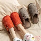 棉拖鞋女家居情侶室內保暖防滑厚底毛毛拖鞋男士【聚可愛】