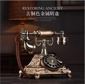 悅旗旋轉盤仿古歐式老式電話機復古家用時尚創意有線電話機座機    東川崎町