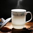 馬克杯 景德鎮陶瓷茶杯家用水杯馬克杯帶蓋泡茶杯子辦公杯會議杯賓館定制 免運 艾維朵