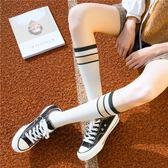 小腿襪女及膝襪純棉堆堆襪子半腿襪潮【南風小舖】