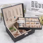【免運】飾品收納盒帶鎖雙層首飾盒公主歐式正韓木質飾品耳環首飾簡約耳釘戒指收納盒