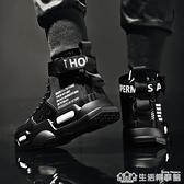 馬丁靴男高幫男鞋2020秋季新款鞋子男潮鞋冬季棉鞋雪地靴子工裝鞋 樂事館新品