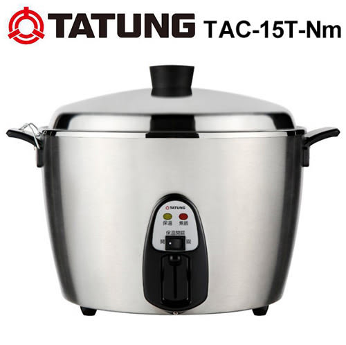 【TATUNG 大同】TAC-15T-NM 15人份全不鏽鋼電鍋【全新原廠公司貨】