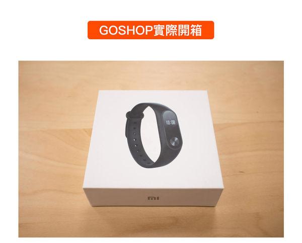 小米手環2 套餐組 贈彩色錶帶 保護貼 官方原廠 OLED 顯示 螢幕 光感版 保固一年