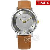TIMEX 天美時 / TXTW2R49700 / 美國指標風格系列真皮手錶 灰x棕 40mm ★加購鋼化玻璃膜★