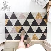 北歐幾何除塵地墊 簡約現代入戶門墊客廳地毯家用廚房防滑腳墊子