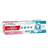 高露潔抗敏專家牙膏牙齦護理配方110g-箱購