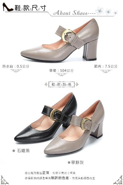 【bac】經典回歸-尖頭粗跟復古腳背帶高跟鞋(灰)