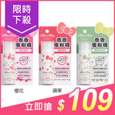 Footpure Hello Kitty香香蜜粉襪(10g) 櫻花/蘋果/馬鞭草 3款可選【小三美日】三麗鷗授權 原價$140