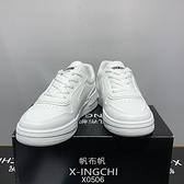 X-INGCHI 女款白色休閒鞋 X0506