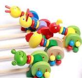 木制质动物拖拉玩具單桿推推樂動物兒童寶寶學步車手推車 igo全館免運