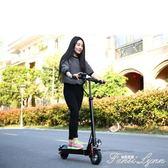 鋰電池電動滑板車成人摺疊代駕兩輪代步車迷你電動車便攜電瓶車女 HM 范思蓮恩