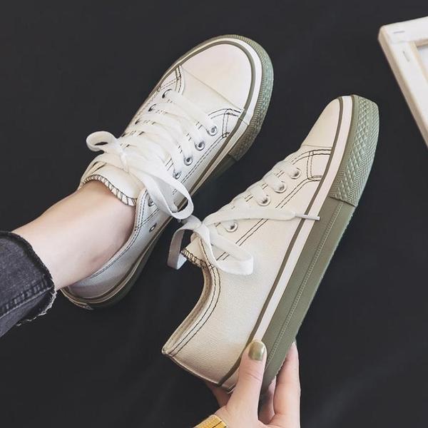 休閒鞋 2020夏季新款夏款帆布潮鞋小白鞋女韓版百搭學生白鞋布鞋休閒板鞋 【Ifashion·全店免運】