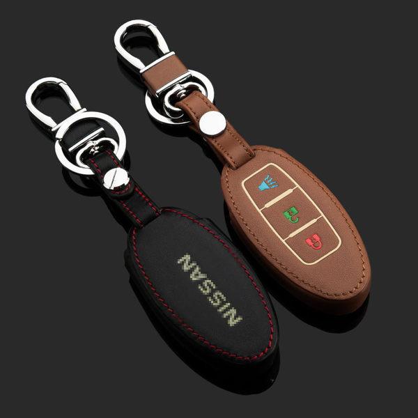 NISSAN Sentra TEANA TIIDA X- TRAIL 汽車 鑰匙 皮套 鑰匙包 夜光 3鍵喇叭/4鍵喇叭 2款