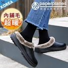 PAPERPLANES 紙飛機 韓國空運 溫暖包鞋 內鋪毛 超舒適 毛圈造形 便利穆勒鞋【B7900254】3色