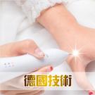 假人練習痣專用美容師斑點筆(單支) [53715]