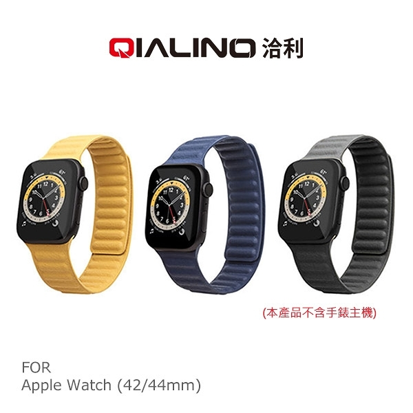 免運 QIALINO Apple Watch 真皮製鏈式錶帶 手錶帶 真皮錶帶