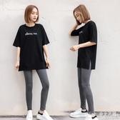 運動套裝 中大尺碼兩件式女裝2020春夏季新款寬鬆時尚棉質五分袖休閒服 DR36148【Pink 中大尺碼】