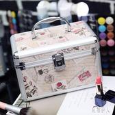 鋁合金化妝箱手提雙層大容量小號便攜收納箱盒專業帶鎖硬的化妝包 js27038『紅袖伊人』