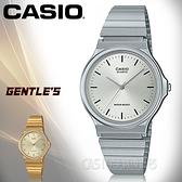 CASIO 手錶專賣店 MQ-24D-7E 簡約指針男錶 不鏽鋼錶帶 銀白面 日常生活防水 MQ-24