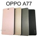 【Dapad】卡夢隱扣皮套 OPPO A77 (5.5吋)