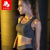 雙十二狂歡購運動內衣女防震跑步聚攏背心式學生健身大碼定型無鋼圈防下垂文胸