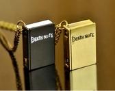 懷錶 經典個性禮物復古動漫日記本項鏈懷表男合金石英電子手表女惠