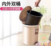 垃圾桶家用帶蓋客廳衛生間廚房臥室腳踩腳踏式拉圾筒【奇妙商鋪】