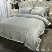夏季真絲蕾絲四件套全棉純棉北歐式冰絲綢緞床單被套1.8m床上用品 IGO 父親節下殺