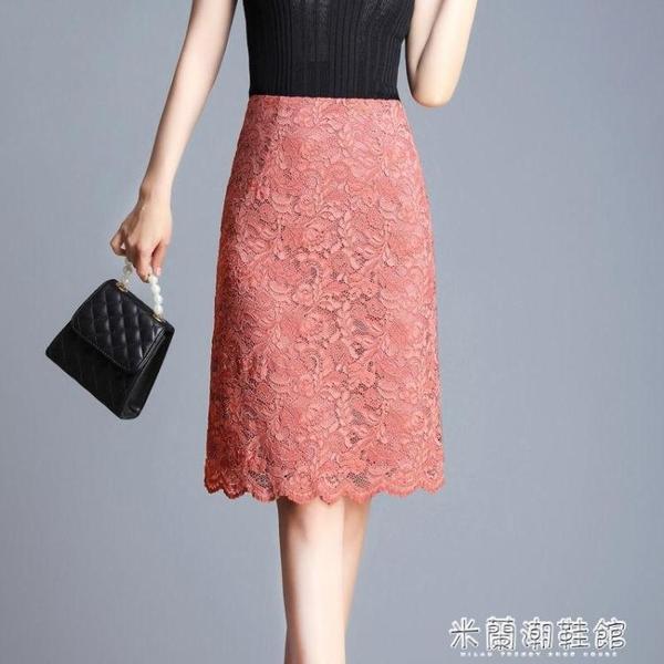 蕾絲半身裙 蕾絲a字裙半身裙女夏春季新款時尚高腰大碼中長款一步包臀裙 快速出貨
