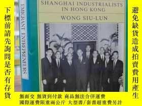 二手書博民逛書店EMIGRANT罕見ENTREPRENEURS—Shanghai