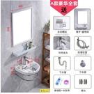 (A款支架盆全套含鏡) 洗手盆衛生間三角陽臺洗臉盆櫃組合陶瓷簡易面池掛牆式