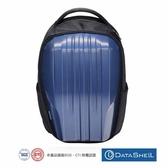 【DATASHELL】個性直紋硬殼後背包(藍色輕量型)/15.6吋筆電