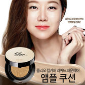 【Miss.Sugar】韓國 CLIO 珂莉奧 魔力水潤安瓶精華氣墊水凝粉餅 15g 底妝 氣墊粉餅