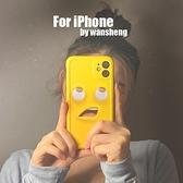 趣味搞怪表情軟殼蘋果手機殼個性創意全包防摔攝像頭保護套【輕派工作室】