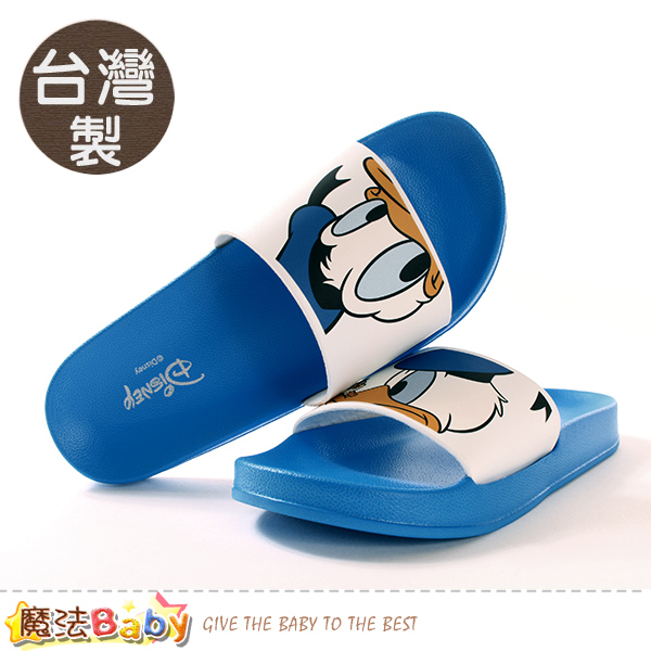 女鞋 台灣製迪士尼唐老鴨授權正版運動時尚拖鞋 魔法Baby
