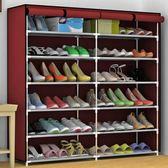 七夕情人節禮物鞋架多層簡易經濟型防塵家用鞋柜家里人簡約現代多功能組裝省空間