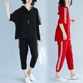 洋氣大尺碼 女裝 新款 夏季運動套裝 胖mm休閒減齡寬鬆七分褲兩件套