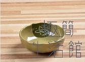 味碟餐具仿瓷調料醬料調味醋醬油碟【極簡生活】