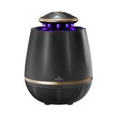 Edon 捕蚊燈UV光源 安全 無害 安靜 便攜式(黑色)